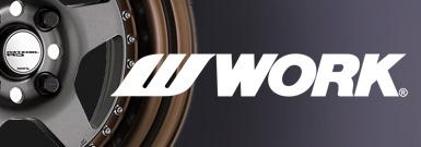 work-wheels-slim-banner