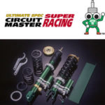 tein_super_racing_coilovers_logo