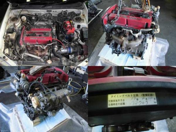 Mitsubishi Lancer Evo Engine For Sale Uk Ireland