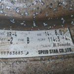 ssr-longchamp-forsale-14×8-uk-ireland-ab3