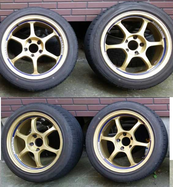 advan-rg-1-17×8.5-for-sale-uk-ireland-finland-france