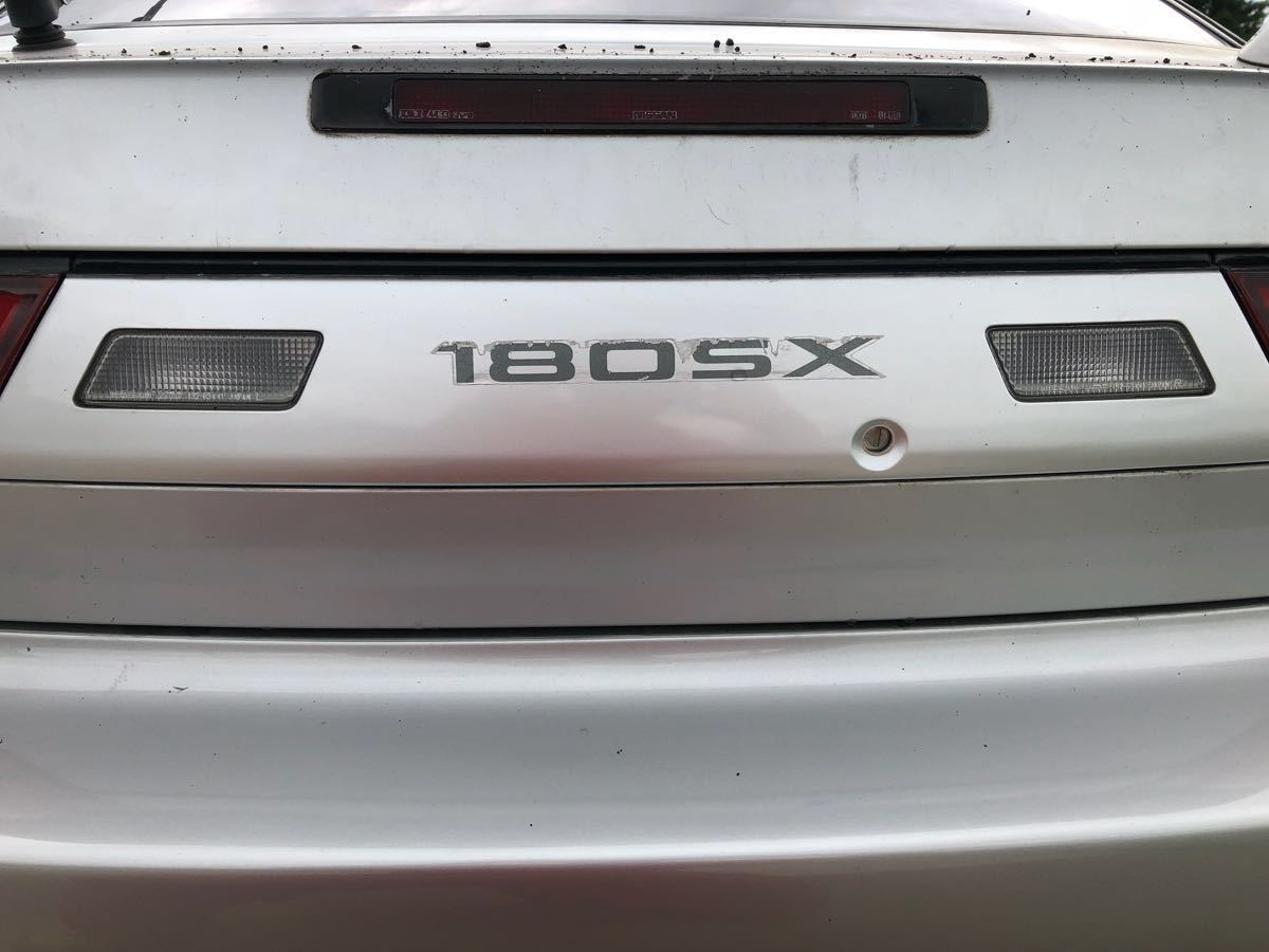 NISSAN 180SX S13 GENUINE KOUKI TAIL LIGHT SET