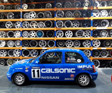 Our Wheel Wall Is Completely Full: Behind The Shutter #32