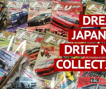 Buying a Huge Japanese Drift Magazine Collection on Yahoo Auctions: Behind The Shutter #48